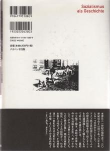 190102_122