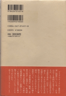 190202_072