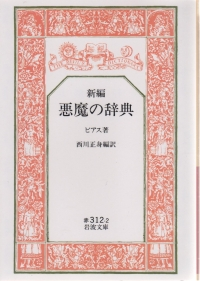 190210_031