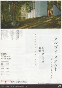 190322f_041