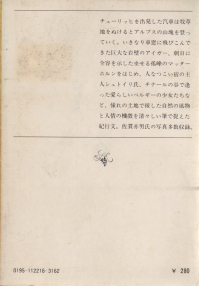 190416_022