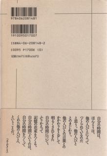 190529_002