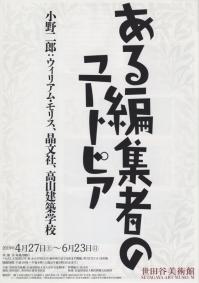 190608_011
