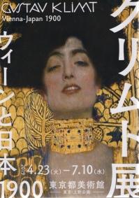 190612_b31