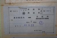 190717_20_12