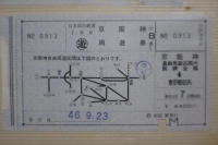 190717_20_13