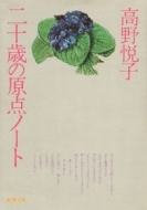 190717_20_33