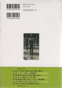 190814_012