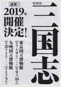 190817_a_311