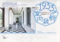 190817_e_251