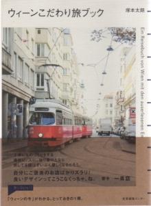 190917_101