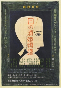 190918_p001