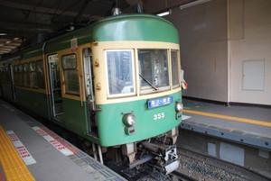 Dsc_7918