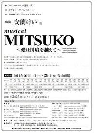 20110130_006_1024