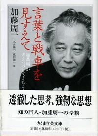 Books031