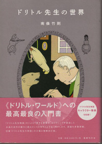 Books064