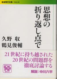 Books052