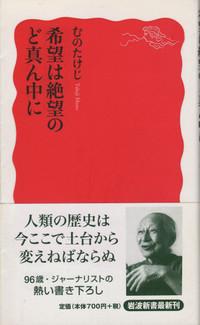 Books060