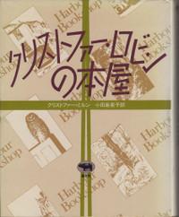 Books061