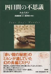 Books069