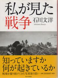 Books103