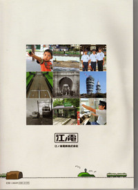 20101230_15_1024