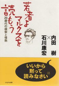 Books121_2