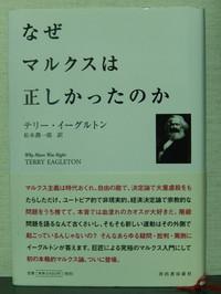 Books166