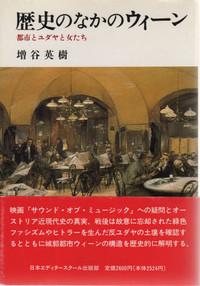 Books183