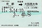 141103_102