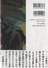 150719_106