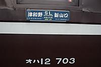 160801_121