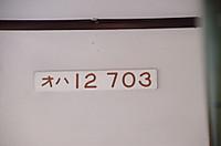 160801_123