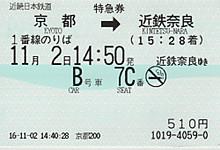 161102_30