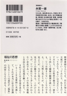 161031_022