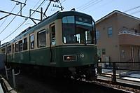 180329_e011