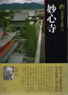 190202_061