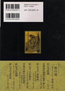 190202_062