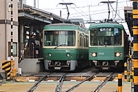 190209_201