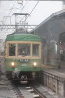 190209_781