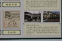 190209_813
