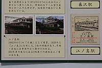 190209_815