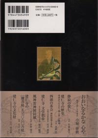 190210_052