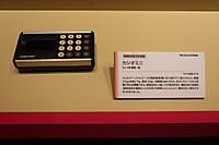 190227c_815