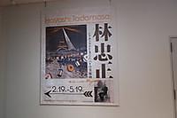 190227e_002