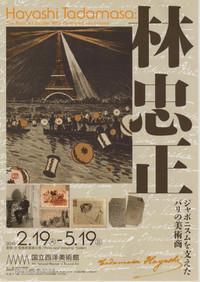 190227e_011