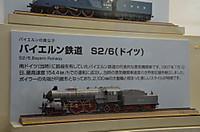 190224g_112