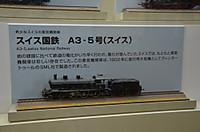 190224g_115