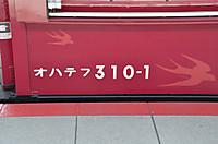 190224g_62