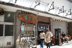 25_g01_kobayashi_640